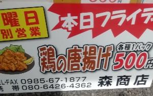 今日から五日間北川内町の百姓の店、北川内直売所での通常営業です。