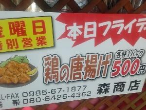 今日から4日間は北川内直売所での通常営業です。