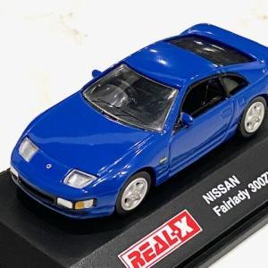 1/72 リアルX Skyline/Fairlady フェアレディZ 300ZX ブルー