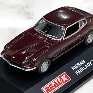 1/72 リアルX Skyline/Fairlady フェアレディZ Z-L 2by2 マルーン