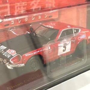 1/43 NOREV 日産名車コレクション フェアレディZ 240Z Monte Carlo Rally (1972)