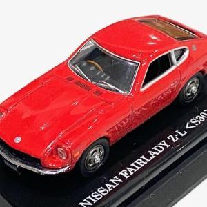 1/64 京商 Beads Collection 070 NISSAN FAIRLADY Z-L (S30) 1970 レッド