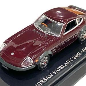1/64 京商 Beads Collection 069 NISSAN FAIRLADY 240ZG (HG30H) 1971 マルーン