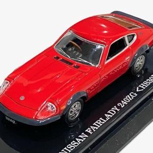 1/64 京商 Beads Collection 103 NISSAN FAIRLADY 240ZG (HG30H) 1971 レッド