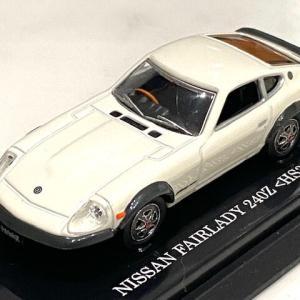 1/64 京商 Beads Collection 066 NISSAN FAIRLADY 240ZG (HS30H) 1971 ホワイト