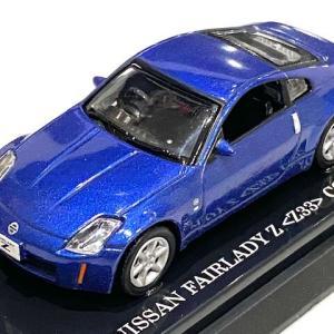 1/64 京商 Beads Collection 081 FAIRLADY Z (Z33) 2002 ブルー