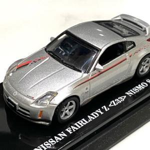 1/64 京商 Beads Collection FAIRLADY Z (Z33) NISMO S-TUNE 2003