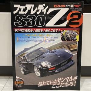 G-WORKS 旧車改シリーズ8 フェアレディZ S30 2
