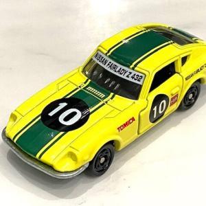 トミカ 6-1-?? フェアレディZ Z432 イトーヨーカドー レーシングカーコレクション2 第6弾