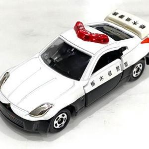 トミカ 106-5-1 日産フェアレディZ パトロールカー 「栃木県警察」文字太
