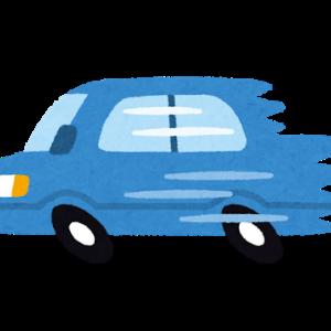 【自動車免許取得への道6】初めての路上で騒ぐ、騒ぐ・・・