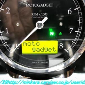 motogadgetの設定 覚書✋