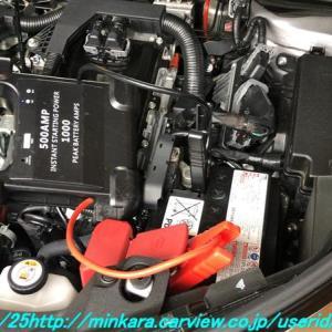 C-HR バッテリー上がりでエンジン掛からず💦