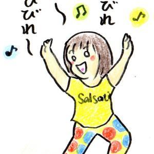 踊ってやる!!!( *`ω´)