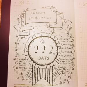 立ち止まってもまた歩いていこう#手帳でもっと幸せな毎日に変えようプロジェクト