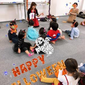 Happy Halloweenハロウィン親子でハロウィン英語パーティ