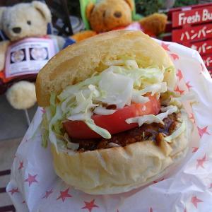 大阪Fresh Burger m(フレッシュバーガーエム)