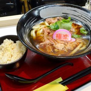 大阪 にんにく肉うどん まし屋 プレオープン
