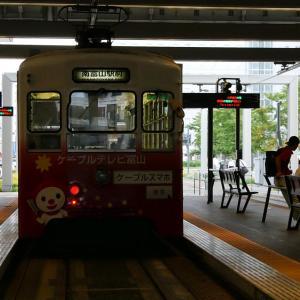 『立山黒部アルペンきっぷの旅』7 富山駅前の路面電車