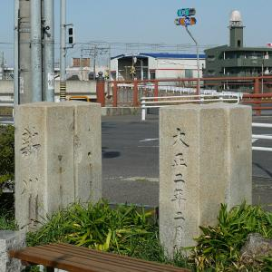 美濃路(清須)散歩4 須ケ口駅前~清須川護陣屋