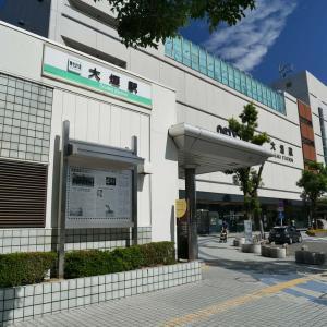 養老鉄道でポタリング3 大垣駅~東赤坂駅(赤坂湊跡)