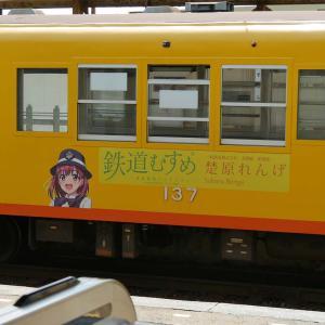三岐鉄道でポタリング4 楚原駅(ねじり橋・めがね橋)