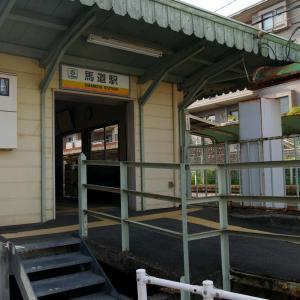三岐鉄道でポタリング6 東員駅~馬道駅(前編)