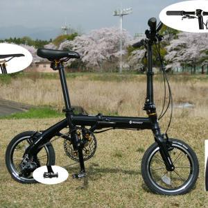 新しい自転車の購入