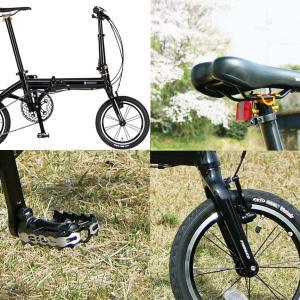 自転車をカスタマイズ2 (サドル&ペダル&バルブ)