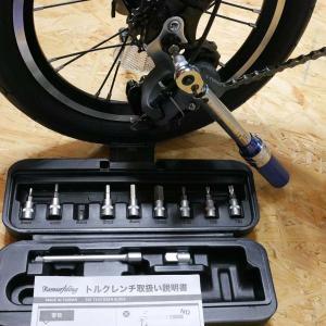 自転車をカスタマイズ3 (タイヤ&トルクレンチ)