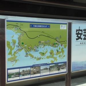 日本一短い鉄道トンネル。そして続くマリンビュー