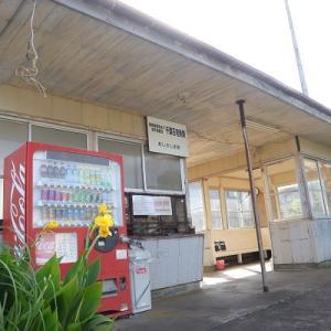 関東最東端駅は南国的です。