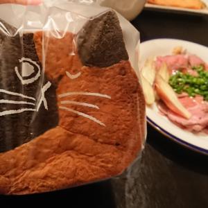 三毛ねこ食パン&三毛ねこ