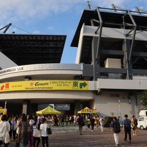 やっぱり専スタが好き! ミクニワールドスタジアム北九州