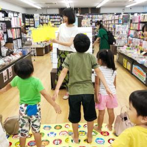 【11月2日(土)神奈川・開成町】ミクニ書店にておせっかいなおはなし会あります