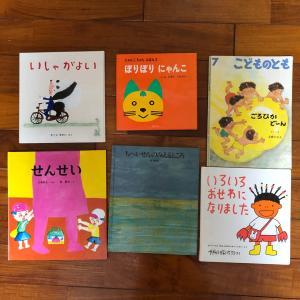 保育園で1歳〜5歳さんに読んだ絵本はこちら