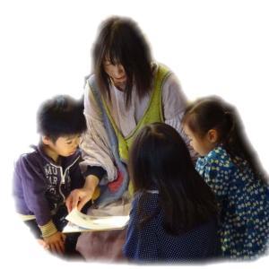 「絵本を子どもに読む人」は、めちゃレアキャラ。