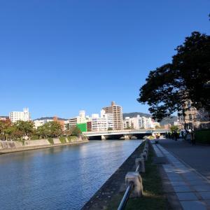 とにかく広島は