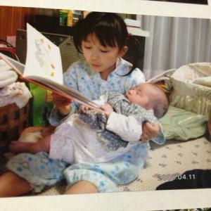 正しい子育て方法
