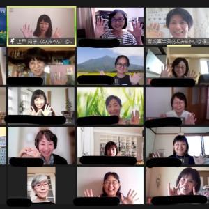 170名以上参加 オンライン絵本講座 絵本でうっかり世界平和