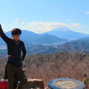 高川山|初狩駅から登る初心者におすすめの秀麗富嶽十二景日帰り登山コースに挑戦!360度の大パノラマ絶景!