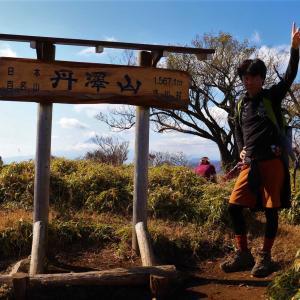 丹沢山|ヤビツ峠から塔ノ岳経由で日本百名山の丹沢山へ表尾根縦走コース日帰り登山に挑戦!【紅葉編】