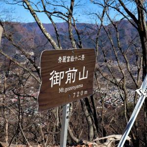 九鬼山・御前山|禾生駅から秀麗富獄十二景縦走コースに挑戦!