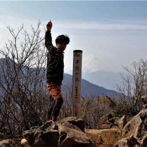 本社ケ丸・清八山|東山梨変電所駐車場から大展望の秀麗富獄十二景コースに挑戦!