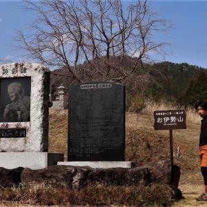 お伊勢山|約3,000本の桜と富士山の絶景を求めて真木お伊勢山に挑戦!
