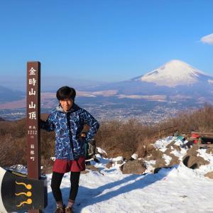 金時山雪山登山|金時山に雪山ハイキングに挑戦!銀世界の絶景に感動!