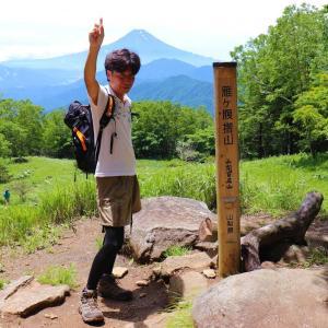 雁ヶ腹摺山・姥子山|大峠駐車場から秀麗富獄十二景縦走コースに挑戦!