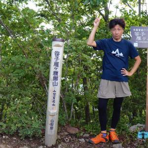 笹子雁ヶ腹摺山|笹子峠駐車場から秀麗富獄十二景の絶景を求めてササガンに挑戦!