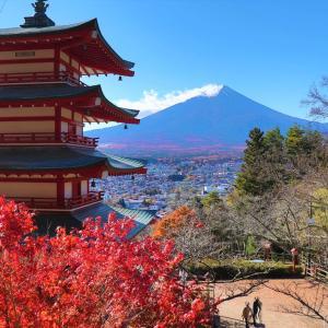 新倉山浅間公園|富士山と五重塔で有名な人気観光スポットに絶景の紅葉を見に行ってきました!