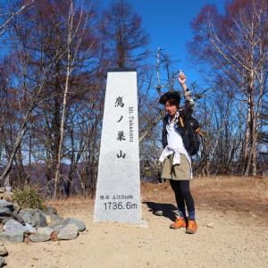 鷹ノ巣山|峰谷から浅間尾根で絶景の紅葉を求めて鷹ノ巣山に挑戦!